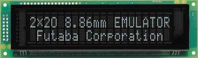LCD Emulator 2x20 8mm